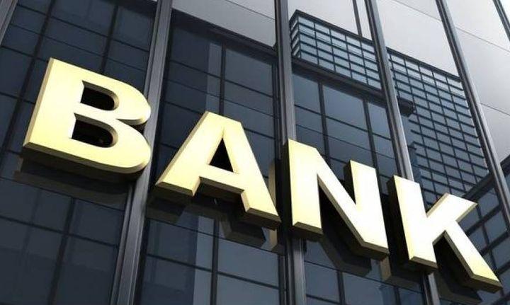 یو پی اس برای استفاده در بانک ها