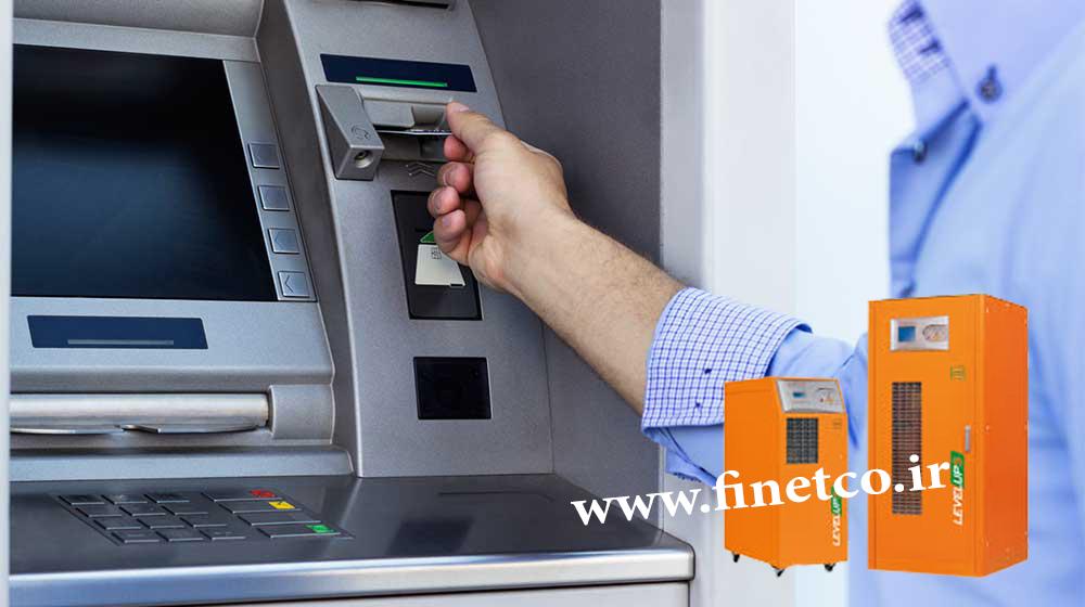 استفاده از یو پی اس در خودپرداز / بانک ها